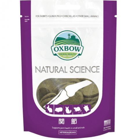 関節 NATURAL SCIENCE 120g | OXBOW