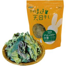 国産 ブロッコリーの葉 30g | カワイ