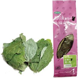 国産 手摘み 葛の葉 7g | カワイ