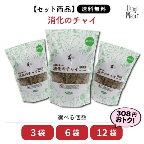 【セット商品】消化のチャイ 25g×12袋 | カワイ
