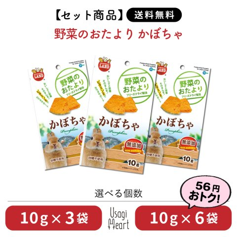 【セット商品】野菜のおたより かぼちゃ ミニマルランド 10g×6袋 | マルカン