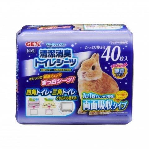 Top Breeder 清潔消臭トイレシーツ 40枚入 うさぎ用トイレタリー用品 | GEX
