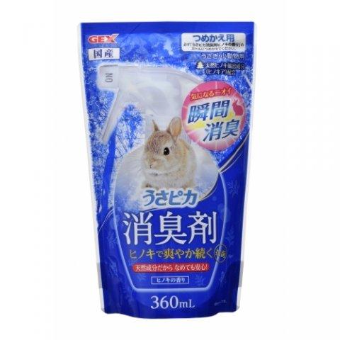 うさピカ 消臭剤 ヒノキの香り詰替え 360mL | GEX