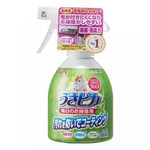 うさピカ毎日のお掃除 300ml | GEX