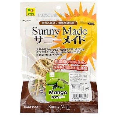 青マンゴー サニーメイド 20g | 三晃商会