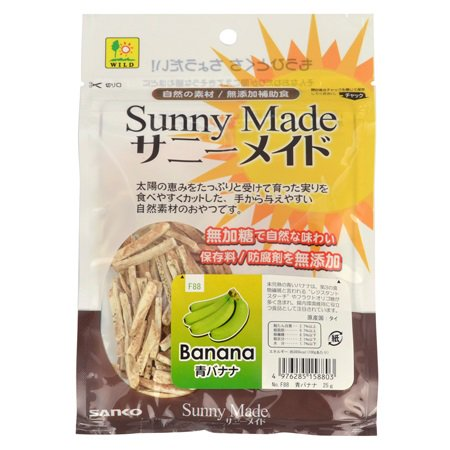 青バナナ サニーメイド 25g | 三晃商会
