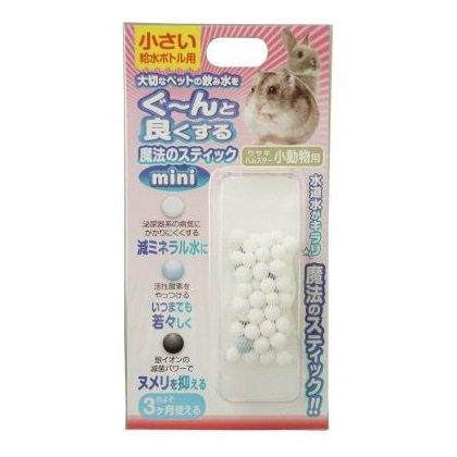 魔法のスティック小動物用mini  | ビーブラスト
