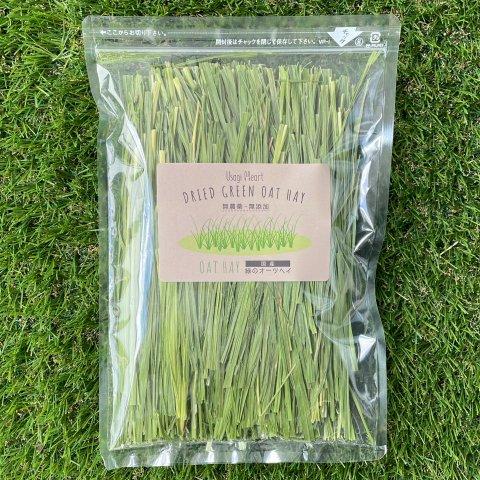【国産 無農薬・無添加】うさぎさんの頬張る緑のオーツヘイ 草原の味 70g | うさぎハート