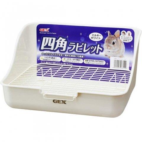 四角ラビレット ミルキーホワイト うさぎ用トイレタリー用品 | GEX