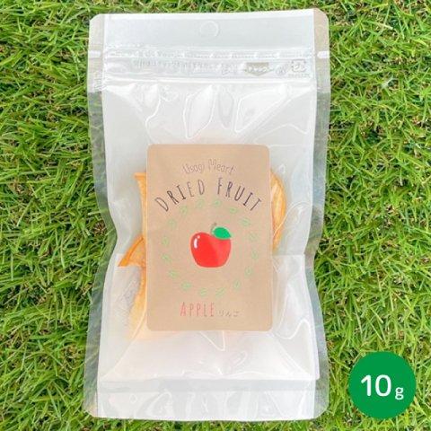 青森のりんご農家さんが手摘みした うさぎさんの自然派乾燥おやつ りんご 10g ドライフルーツ | うさぎハート