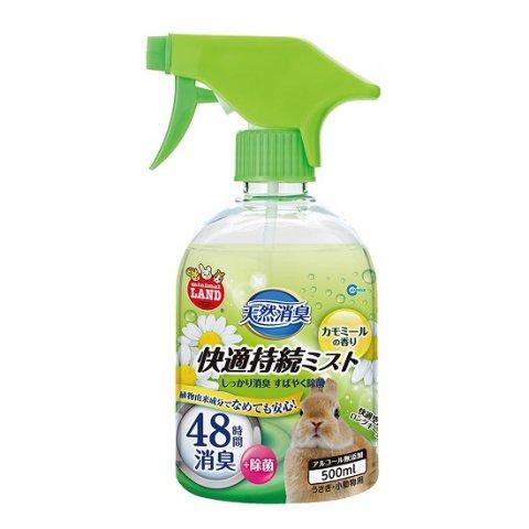 天然消臭 快適持続ミスト カモミールの香り 500mL | マルカン