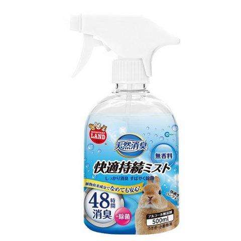 天然消臭 快適持続ミスト 無香料 500mL | マルカン