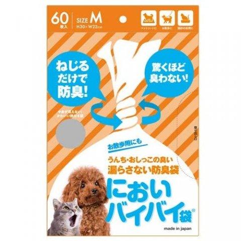 うさぎさんのトイレ掃除に♪においバイバイ袋ペット用 M 60枚 | ワンステップ
