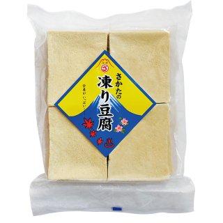 雲仙高野豆腐 8枚入