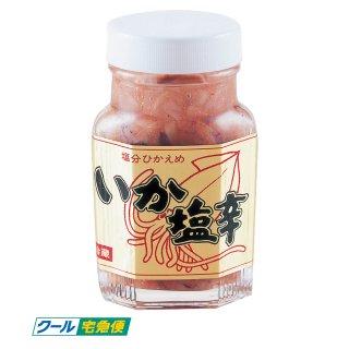 いか塩辛(赤作り) 120g