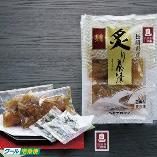 炙り鯛茶漬け 50g×2
