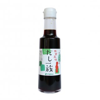 椎茸風味だし一族 200ml(液体瓶入)
