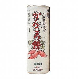 かんころ餅 大(350g)