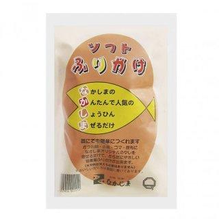 ソフトふりかけ 90g  ※賞味期限令和3年8月4日までの為50円値引き