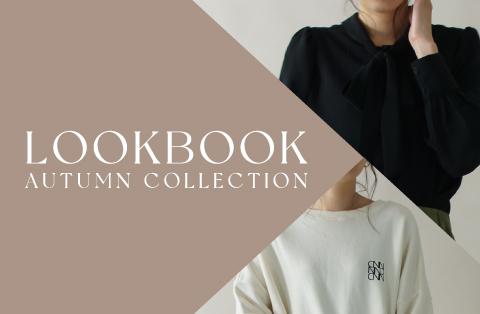 Feb&Mar LOOKBOOK特集