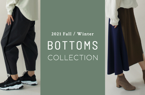 2021 F/W BOTTOMS Collection