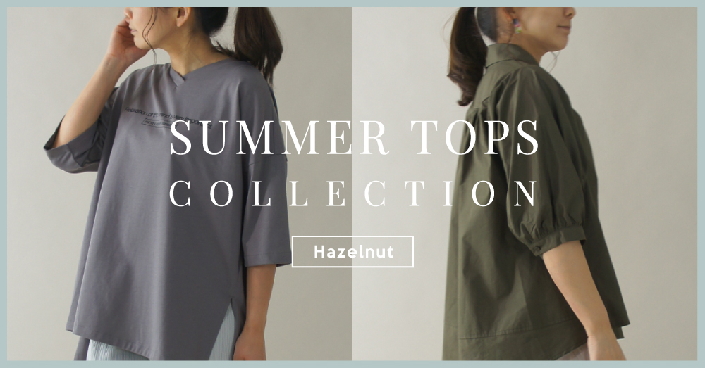 summer_tops_collection