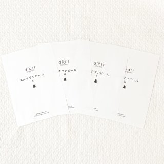 エルクワンピース(キャミワンピース)・型紙追加購入