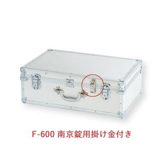 KF-600<br>外寸:幅600・高さ210・奥行380mm<br>内寸:幅580・高さ190・奥行360mm