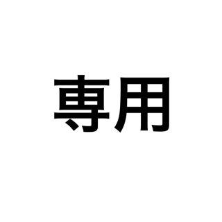 Dior <BR>ディオール ロゴ ラウンド ネックレス