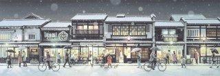 雪の町家通り