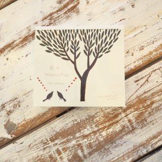 木の ブロックメモ