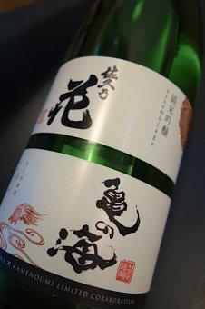 佐久の花 × 亀の海 アッサンブラージュ 純米吟醸 720ml