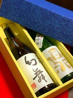 一升瓶用DX化粧箱 2本用 (無地)