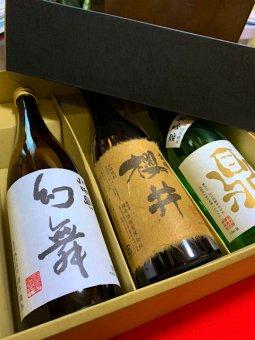 720ml・900ml瓶用DX化粧箱 3本用 (無地)