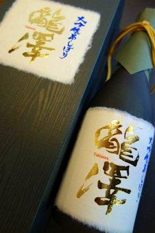 瀧澤 大吟醸 吊るしぼり   1800ml