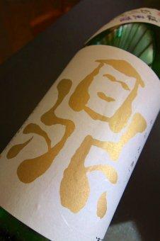 鼎 (かなえ)番外 おりがらみ 純米吟醸生酒    1800ml