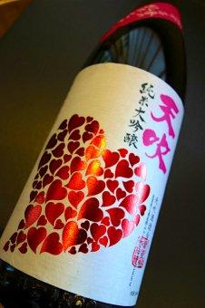 天吹 恋する春の純米大吟醸 1800ml