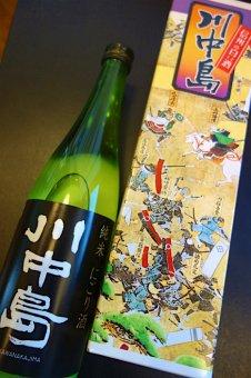 川中島 純米にごり酒 720ml