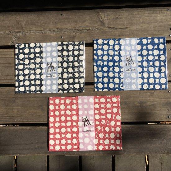 黒田さんのお手製封筒(大)<br>(約16.5  × 22.5cm) ※手描き一点もの