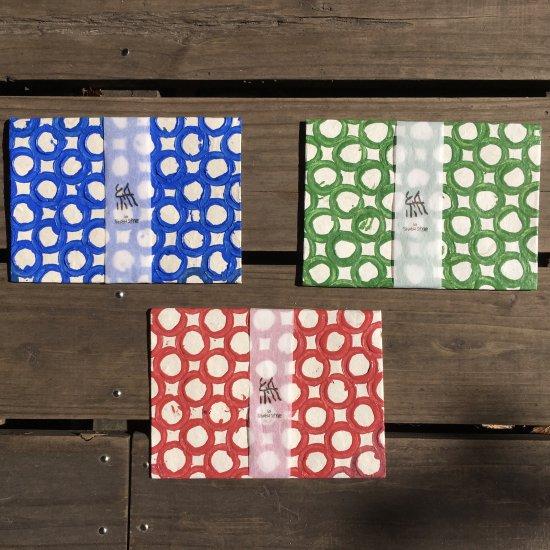 黒田さんのお手製封筒(小)<br>(約12  × 17cm) ※手描き一点もの
