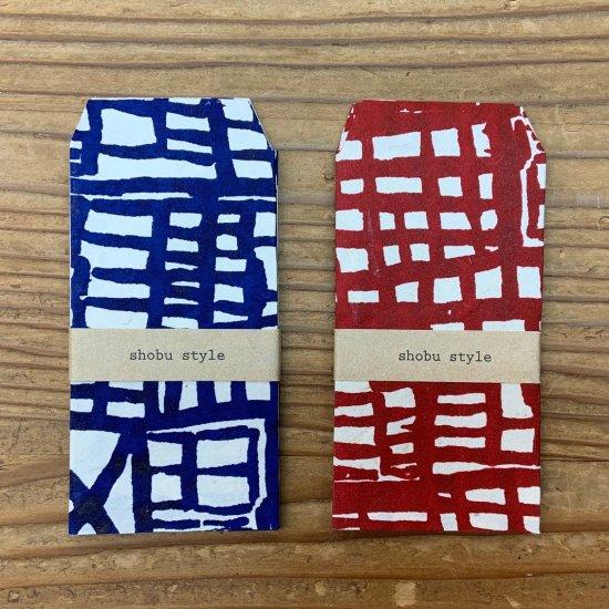 ハマダ袋(紺)※手すき和紙 プリントもの