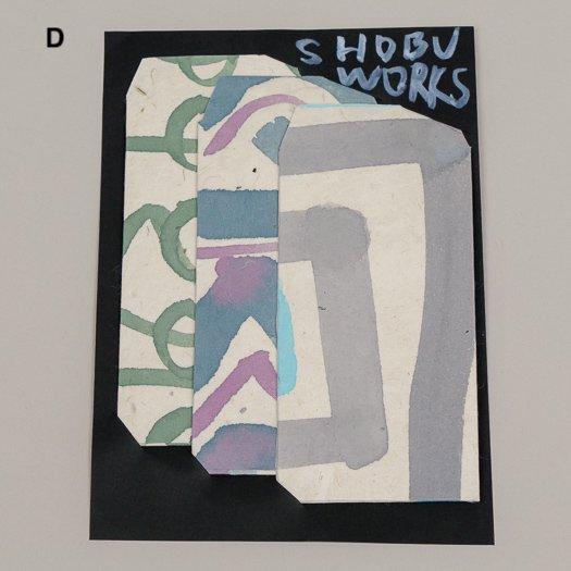 手描きポチ袋 (3枚セット) 【3種類DEF】<br>※一点もの