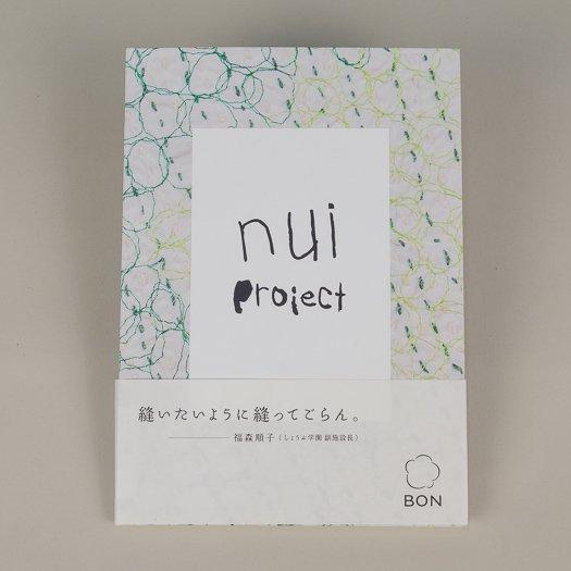 書籍 nui project