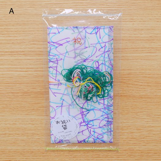 お祝い袋 【3種類ABC】<br> ※一点もの