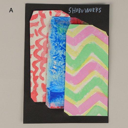 手描きポチ袋 (3枚セット)【3種類ABC】<br>※一点もの