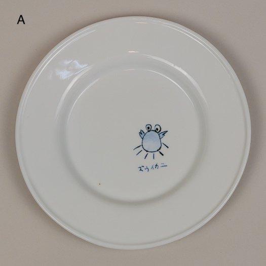 磁器丸皿ふち有(フクヤマ)【2種類】<br> ※一点もの