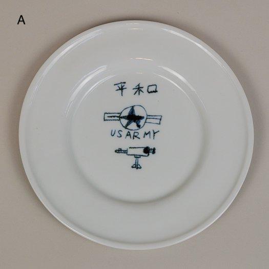 磁器丸皿ふち有(マツクボ)【2種類】<br> ※一点もの