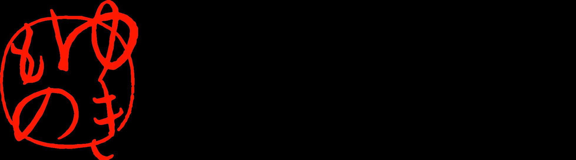 yukimono