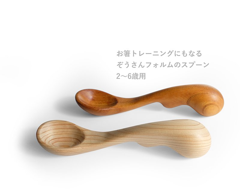 elephant spoon for Kids<br>エレファント・スプーン Kids