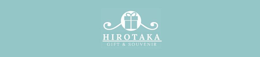 HIROTAKA GIFT Online Shop